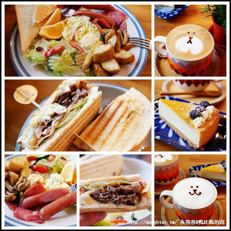 桃園區【Wooly Café】二訪鄰近火車站的美味早午餐/咖啡蛋糕下午茶