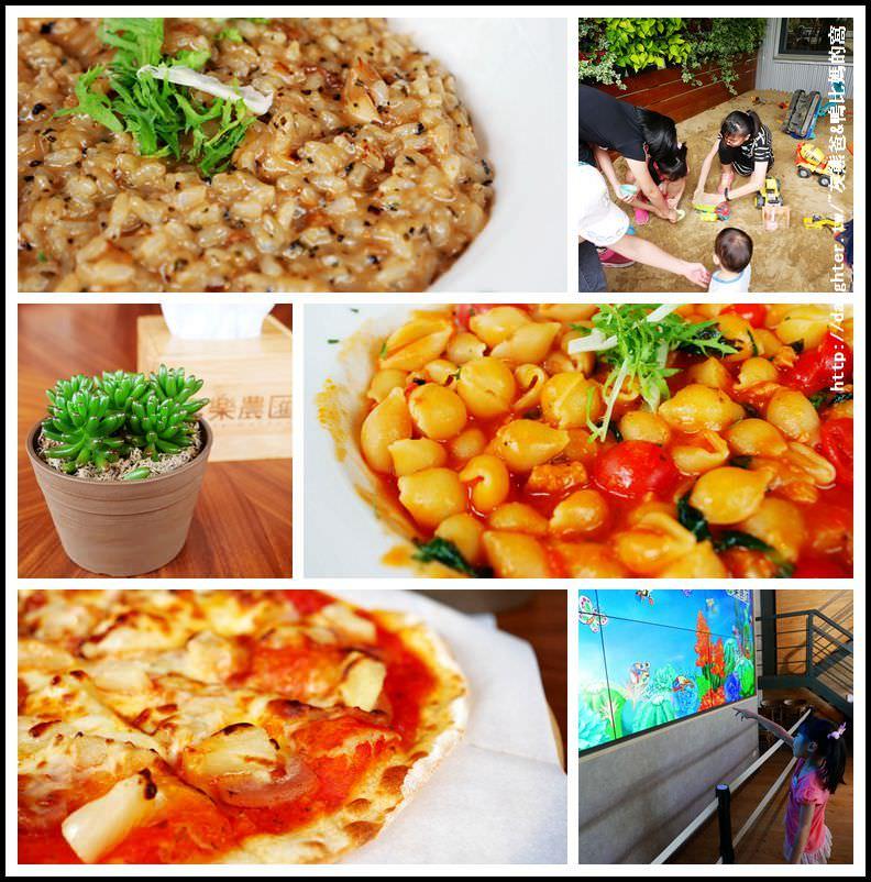 桃園-龍潭區【樂農匯 Pretty Garden】多肉植物&家庭蔬食Cafe