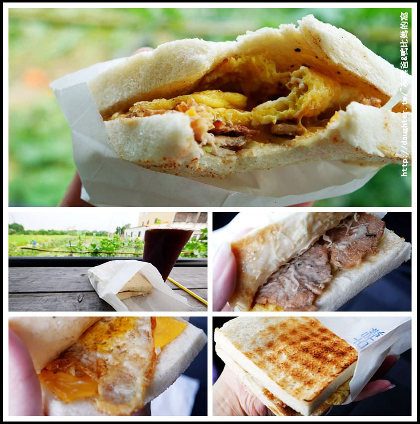 桃園-大溪區【豬太郎炭烤吐司】平價又好吃的早餐選擇
