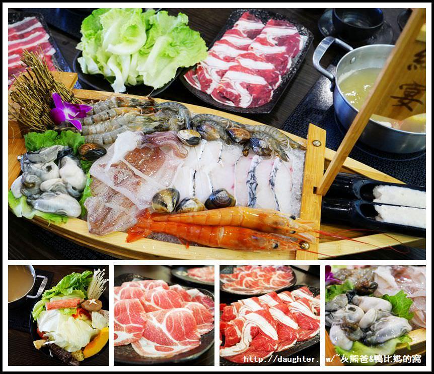 桃園-八德【紅宴精緻鍋物】海鮮&肉品食材澎湃新鮮