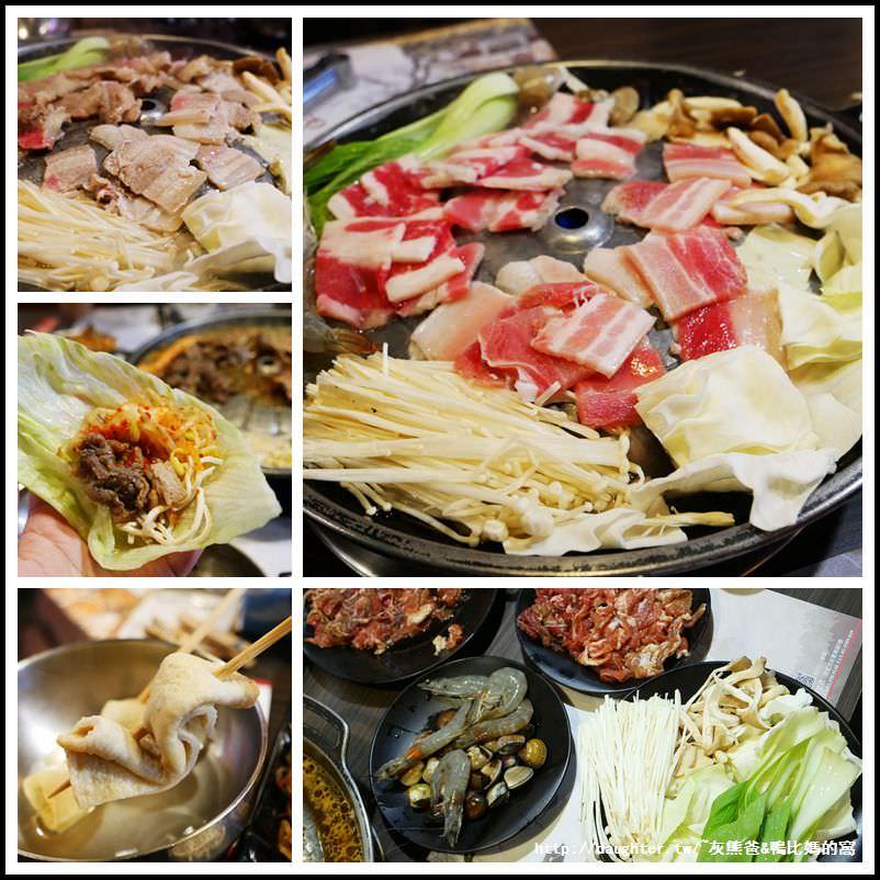 桃園【韓味美食】品嚐韓式銅盤烤肉吃到飽/現點現做單點也可以
