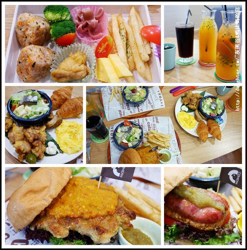 桃園【Comean 空覓】大份量漢堡/平價美味輕食&早午餐