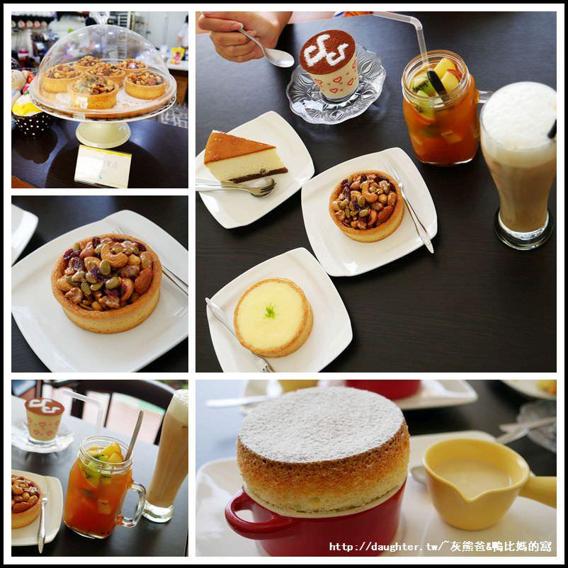 桃園【艾米媞甜點工坊】品嚐現點現做綿密舒芙蕾/咖啡蛋糕下午茶