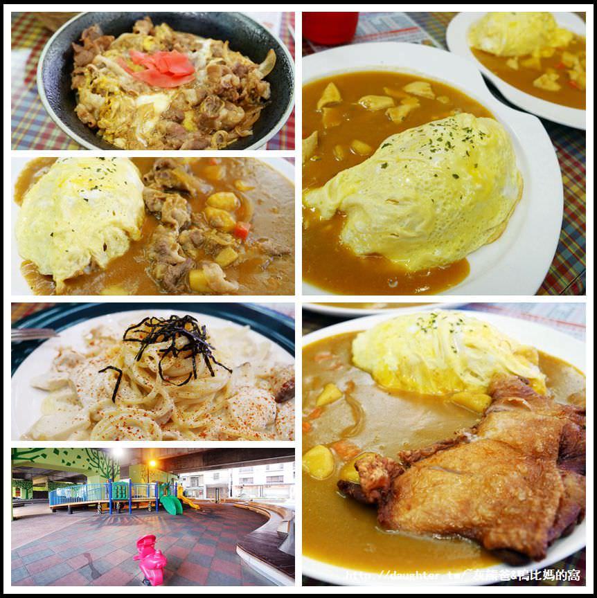 桃園-八德【堤亞莫義式廚坊】鄰近國道二號橋下/平價義式餐點/燉飯焗烤
