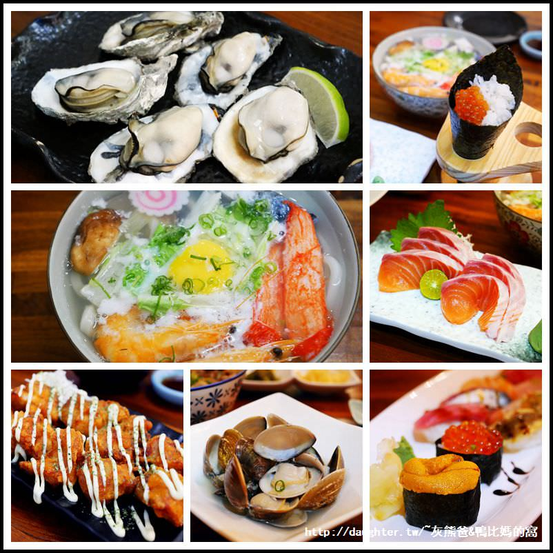 桃園-八德【晴海居食屋】溫馨日式小店/熟食丼飯/新鮮刺身/無限續味噌湯