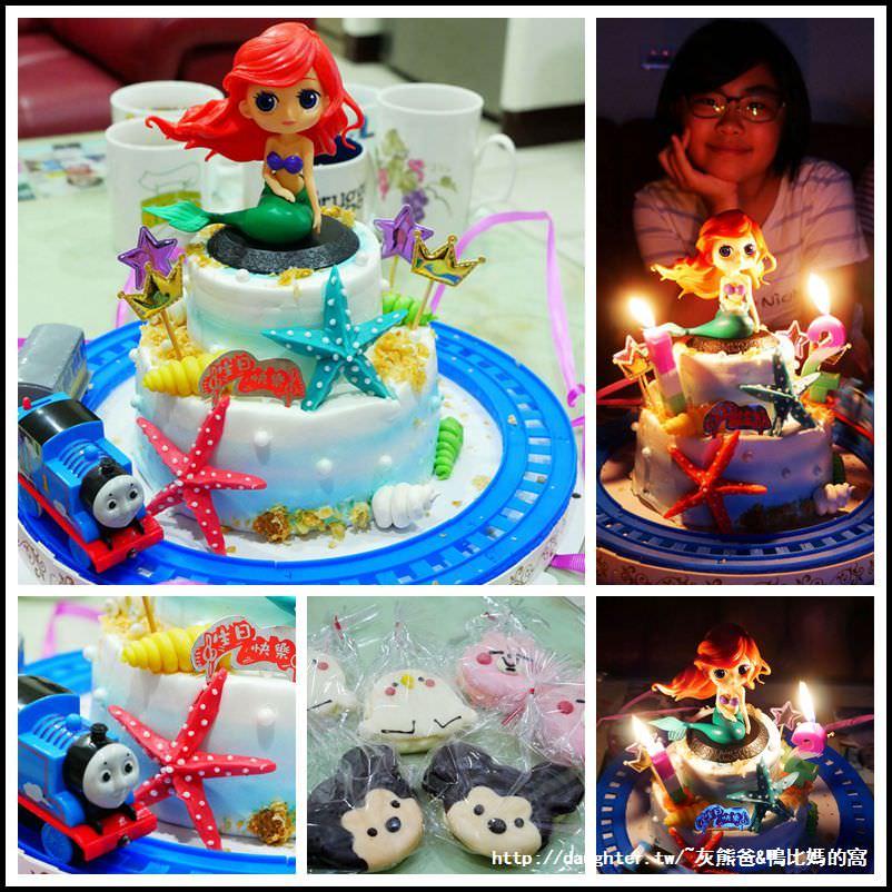 生日蛋糕【麥胖職人烘焙‧八德廣福造型蛋糕】低糖低脂/客製化卡通&相片蛋糕
