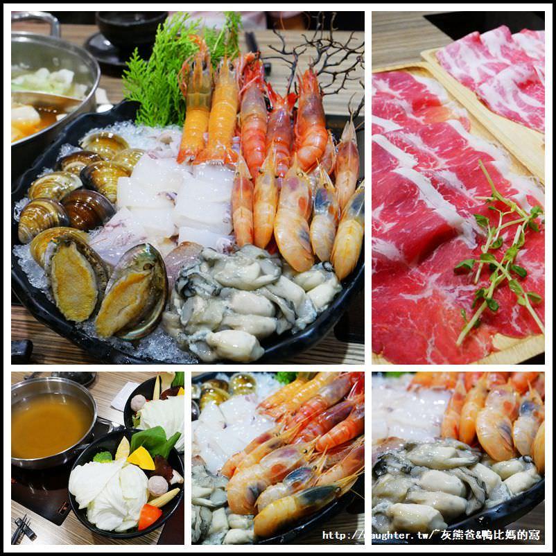 桃園【海屋鍋物手作烤物】活體螃蟹/新鮮野生海蝦軍團/烤物手作料理