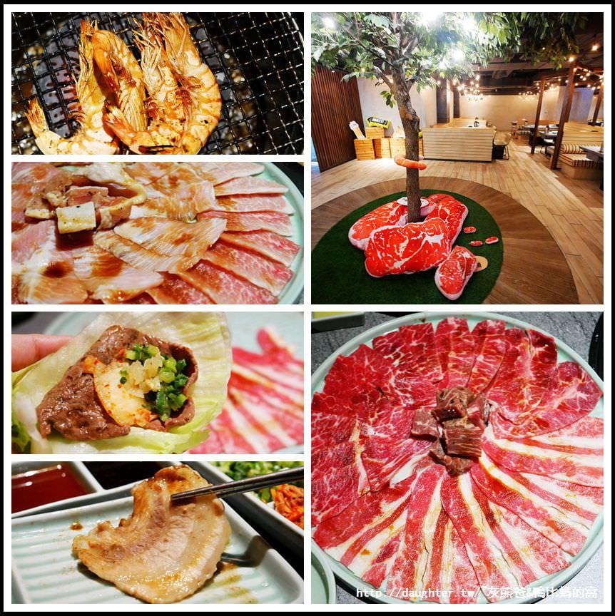 桃園-統領店【原燒O-NiKU】露營風燒肉全新登場/雙人以上套餐式消費