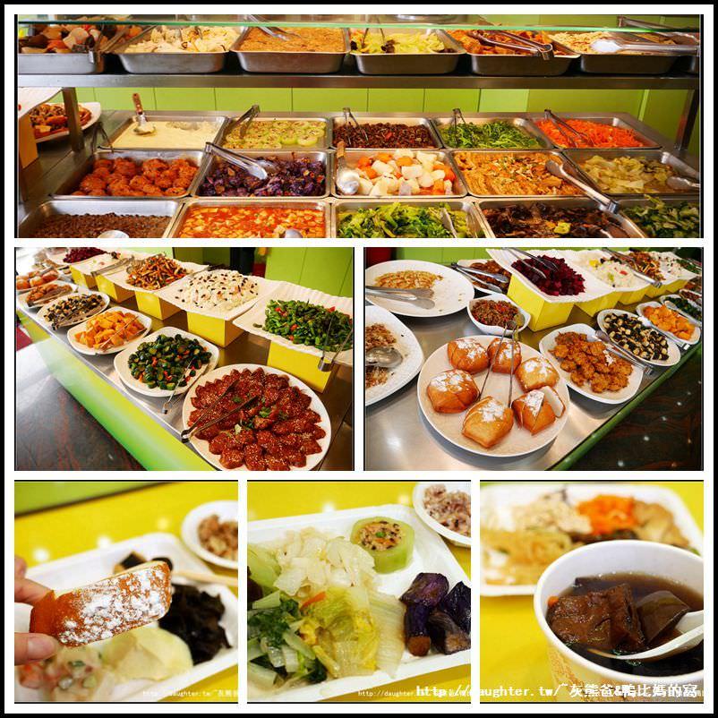 桃園-八德【行善蔬食館】內用99元吃到飽的素食自助餐/便當店