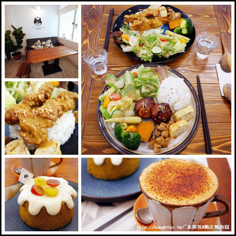 桃園【友美子珈琲 Cafe yumiko】早午餐/下午茶/蛋糕咖啡
