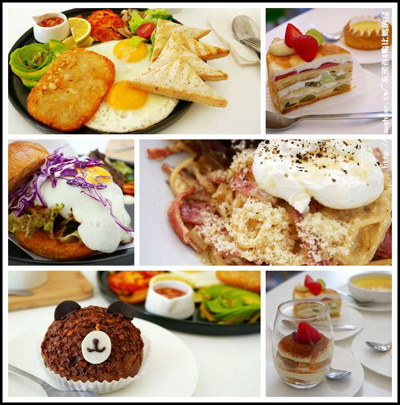 桃園-八德【饗樂食光】假日早午餐/平日商業午餐/咖啡飲品下午茶