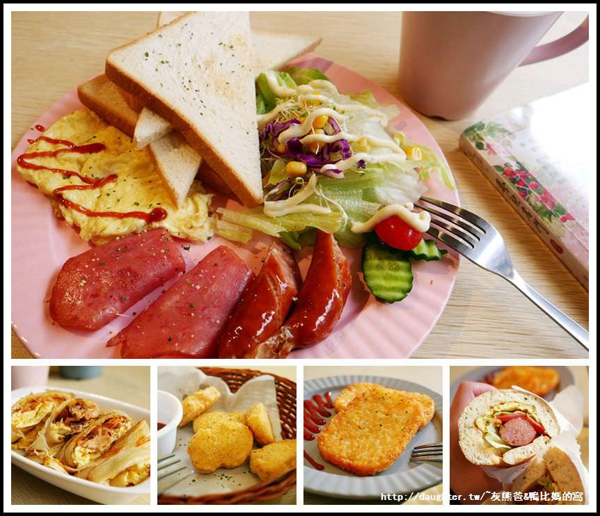 桃園-八德仁德店【樸樂咖啡早午餐】平價早午餐&輕食(已暫時歇業)