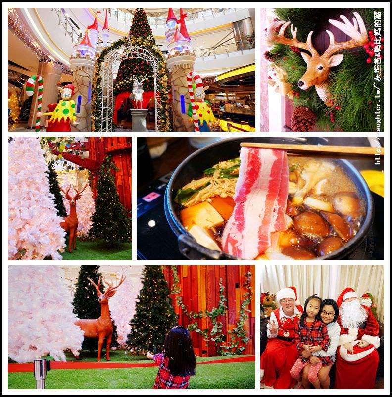 桃園-中壢區【大江國際購物中心metro walk】北歐聖誕村/造訪聖誕老公公的家還能合拍!