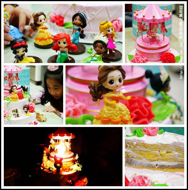 生日蛋糕【麥胖職人烘焙‧八德廣福店】超夢幻旋轉木馬&全公主系列生日蛋糕