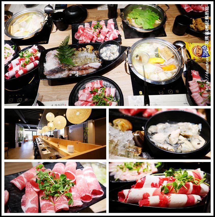 桃園-八德【永福日式鍋物】食材新鮮離家近/瓶裝氣泡飲品可暢飲