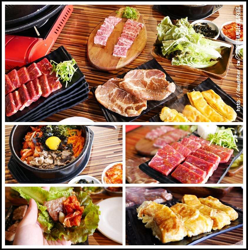 桃園【韓舍 韓國食堂】專人桌邊服務代烤/大口吃肉韓式料理