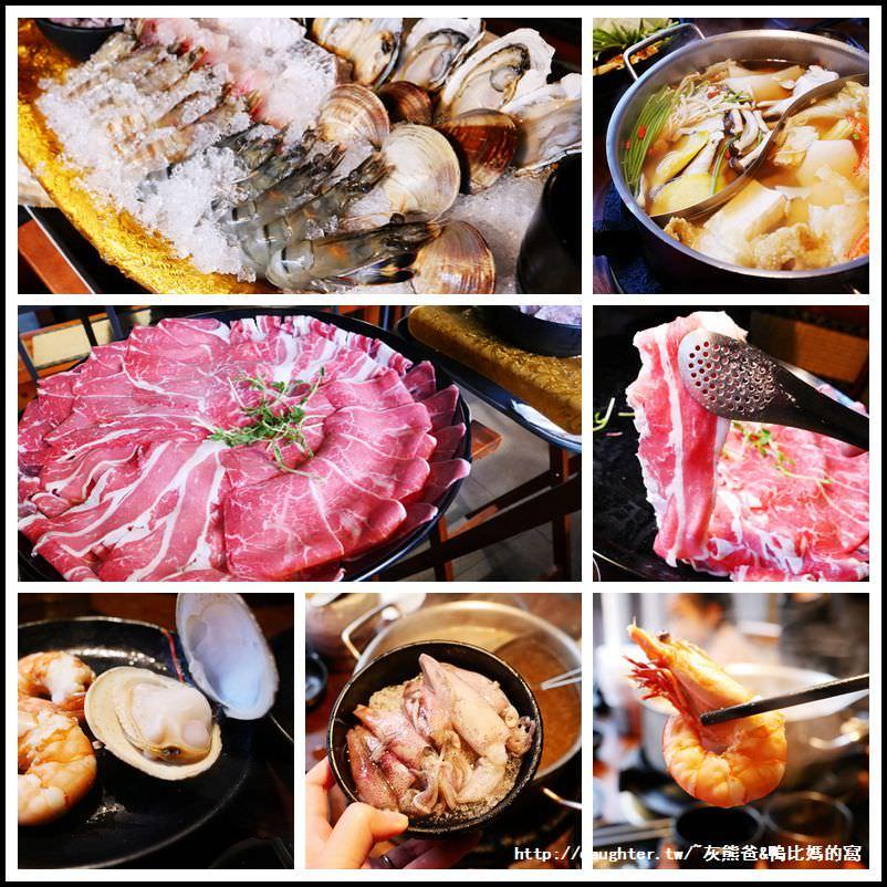 桃園【肉多多火鍋】暴龍等級大份量/無肉不歡&嗜肉者的天堂