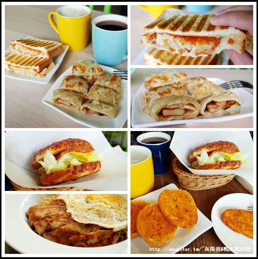 桃園-八德【森田 morita】環境乾淨舒適平價早午餐/義大利麵/咖啡熱壓吐司