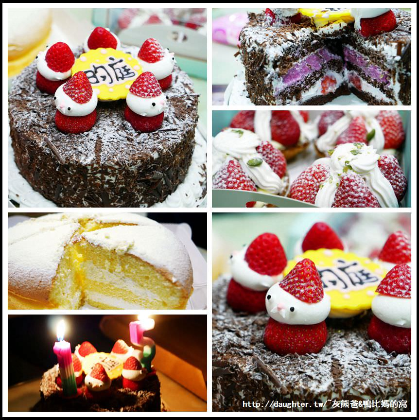 生日蛋糕【小烘焙】造型設計客製化蛋糕‧手作烘焙/好看又好吃