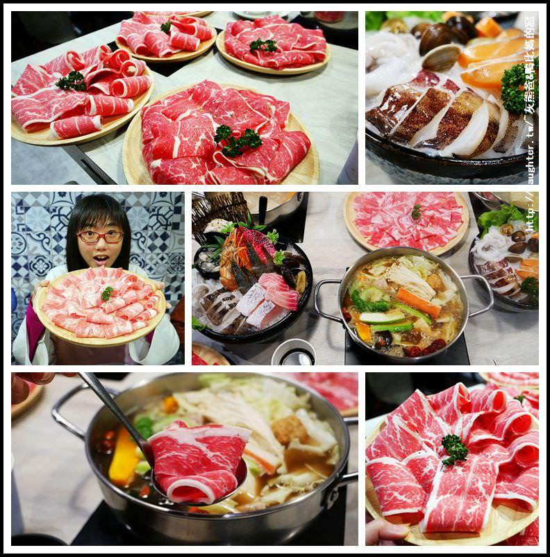 桃園-龍潭【養鍋 Yang Guo石頭涮涮鍋】湯頭用心/平價份量實在/小美冰淇淋&飲料無限供應