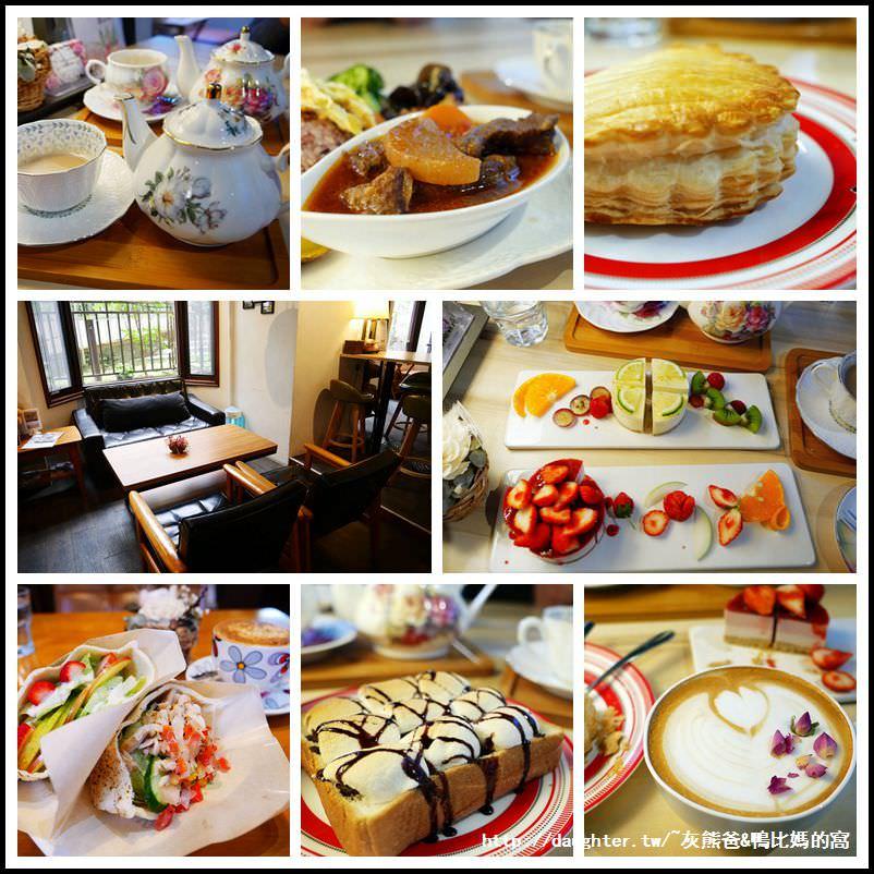 桃園-中壢【At CAFE】優質早午餐 /咖啡輕食下午茶/特推如絲綢般的生乳酪系列