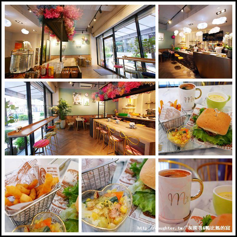 桃園【晨間午後-Brunch】美美乾燥花/有質感早午餐/網紅店隨便角落都好拍