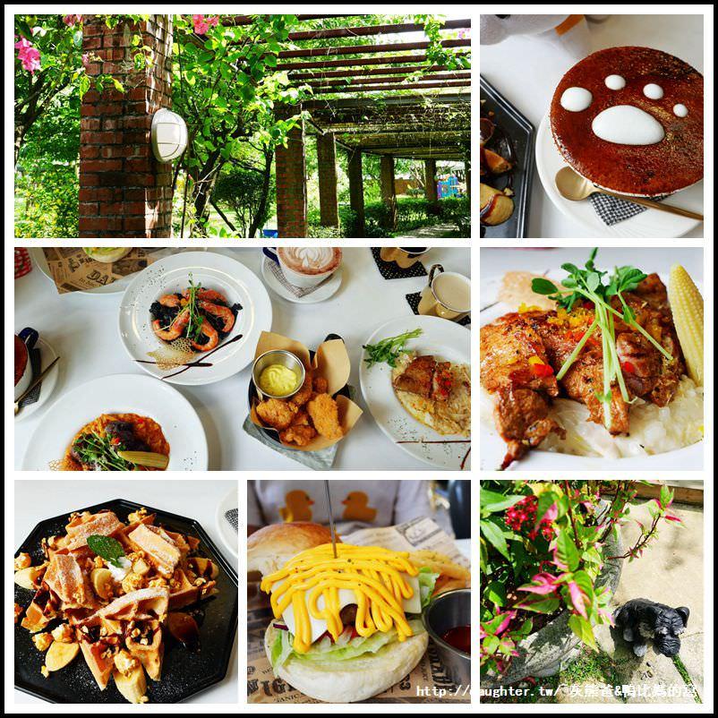 桃園-龍潭【丑貳BU SU Cafe】庭院草坪&溜滑梯沙坑/寵物友善景觀餐廳