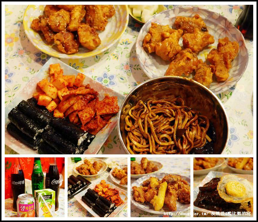 桃園-八德【Jagiya 親愛的韓式炸雞】正宗歐巴韓式料理/燒酒配雙色炸雞