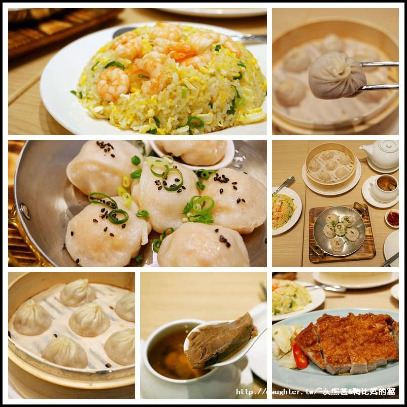 台茂購物中心5F【漢來上海湯包】完美18摺湯包&皮薄汁鮮甜/特推生煎湯包