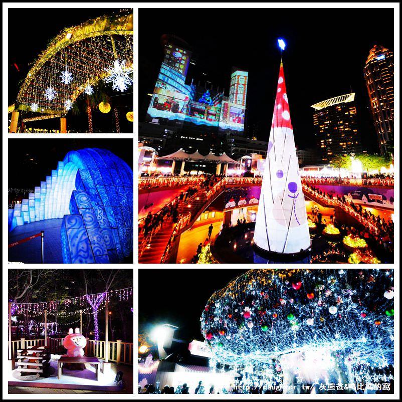【2019新北市歡樂耶誕城】雙塔雷射光雕秀│11月15日~2020/1月1日幸福開城