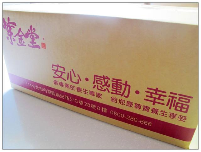 【試吃-月子餐】紫金堂專業月子膳食
