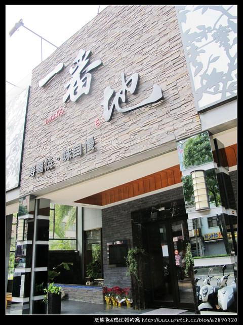 再訪桃園【一番地壽喜燒】食肉者的天堂!