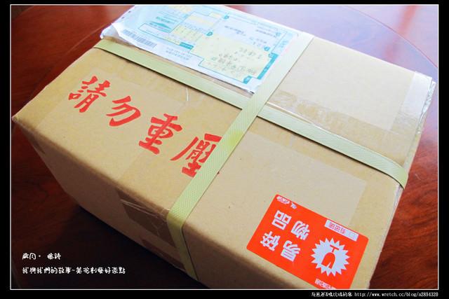 試吃【美兆創藝好茶點】完全是把鳳梨給直接包進去的真材實料啊!