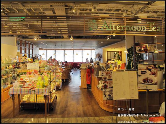 試吃【Afternoon Tea-桃園店】父親節的下午茶蛋糕饗宴~