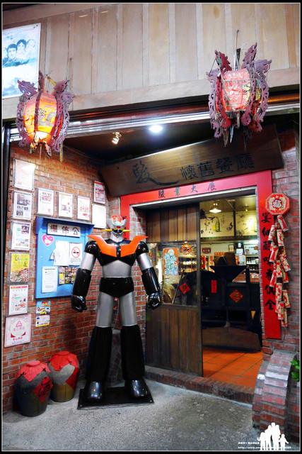 宜蘭【駿懷舊餐廳-羅東店】超復古風~竟然連柑仔店和冰果室都出現了!