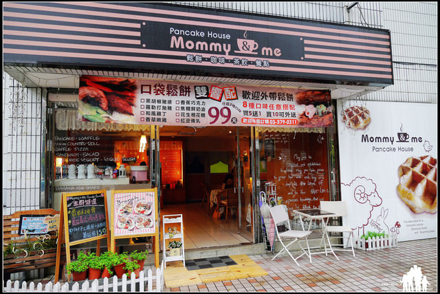 桃園【Mommy&me鬆餅屋】環境舒適溫馨且附有孩童遊戲區~