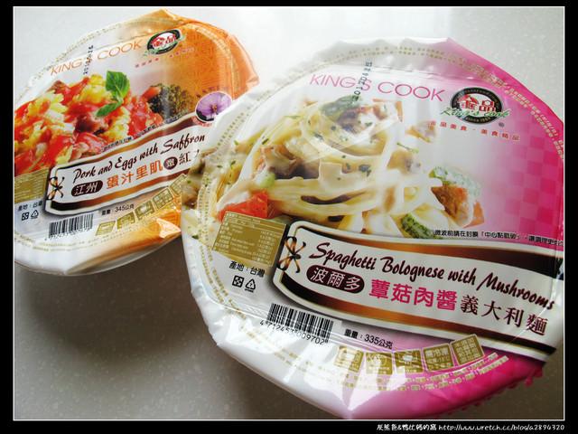 試吃【金品冷凍調理食品】美味好吃又方便!