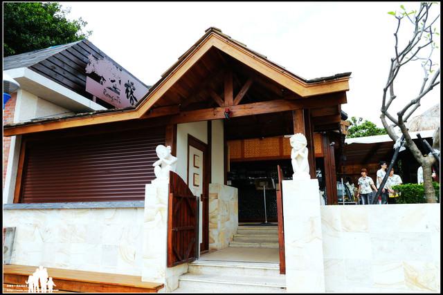 淡水兩天一夜遊【榕堤水灣餐廳】濃濃異國峇里島風~來一起渡假吧!
