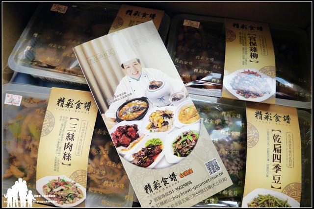 試吃【精彩食譜e廚房】進化調理包實在太威了~廚房白癡也能變出一桌菜!