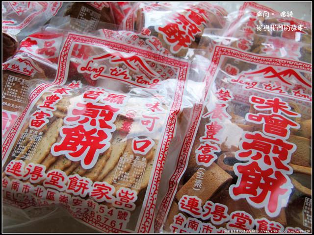 【宅配-連得堂餅鋪】一人限買兩包的美味煎餅~
