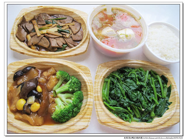 【100/11/27】林秋香月子餐(第三天)