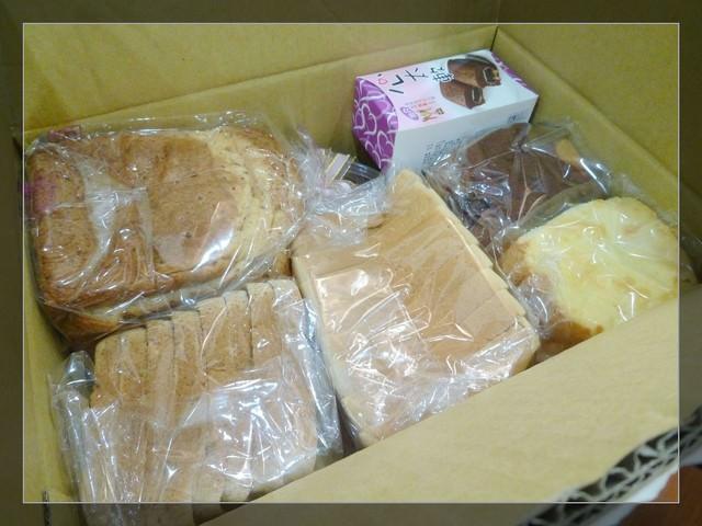 網購【非凡】精緻蛋糕