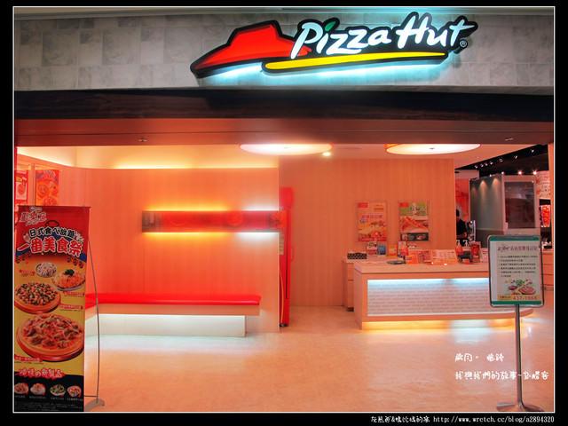 試吃【Pizza吃到飽!必勝客歡樂吧日本季~】最好吃的居然是明太子沙拉。