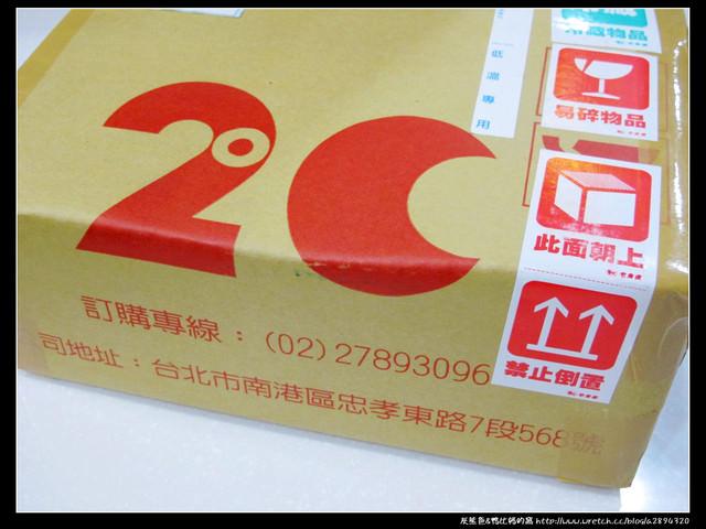 試吃【2度C極致烘培】早餐或下午茶的好選擇~