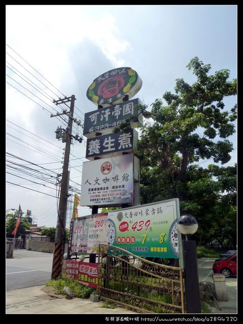 嚐鮮【可汗帝國】人文咖啡館(已歇業)