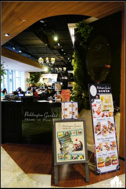 板橋-誠品店【柏林頓花園 Paddington Garden】超像金黃瀑布的起司鍋煎餅~