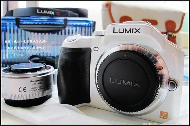 不專業開箱文【Panasonic Lumix G5 】以後陪我四處吃喝遊玩的享樂夥伴就是你啦!