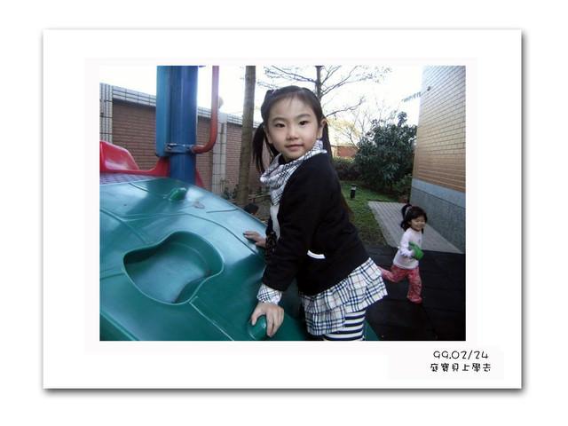 99.02.24【庭寶貝上學去】