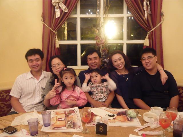 98.10.11【公爵西餐廳慶祝生日】(已結束營業)