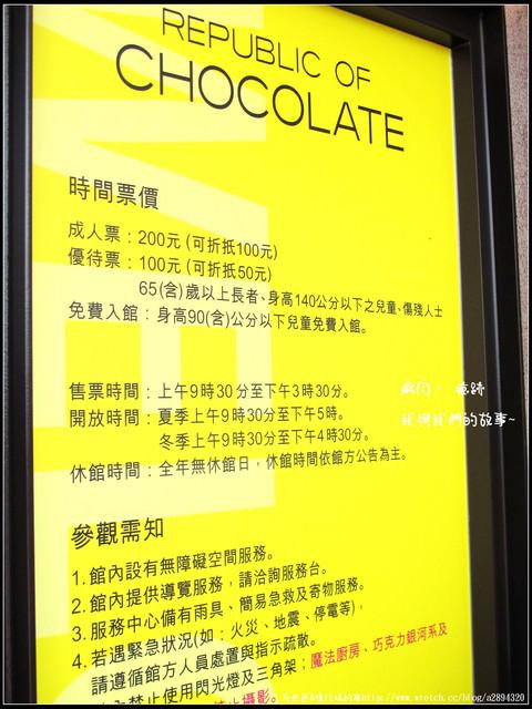 【八德-巧克力共和國】巧克力DIY~餅乾自己動手做!